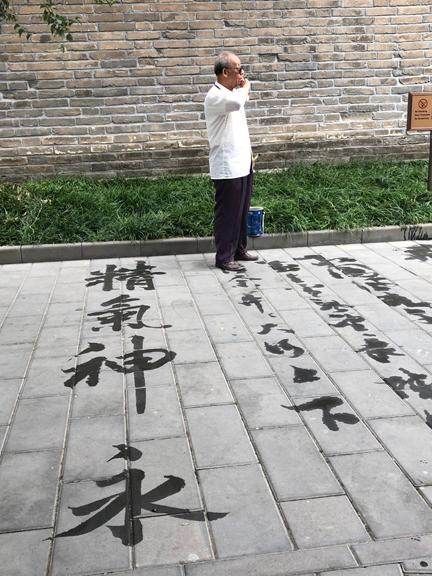 beijing19-w