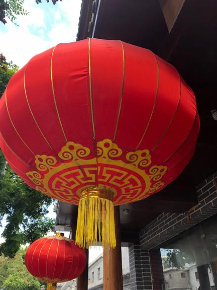 beijing32-w